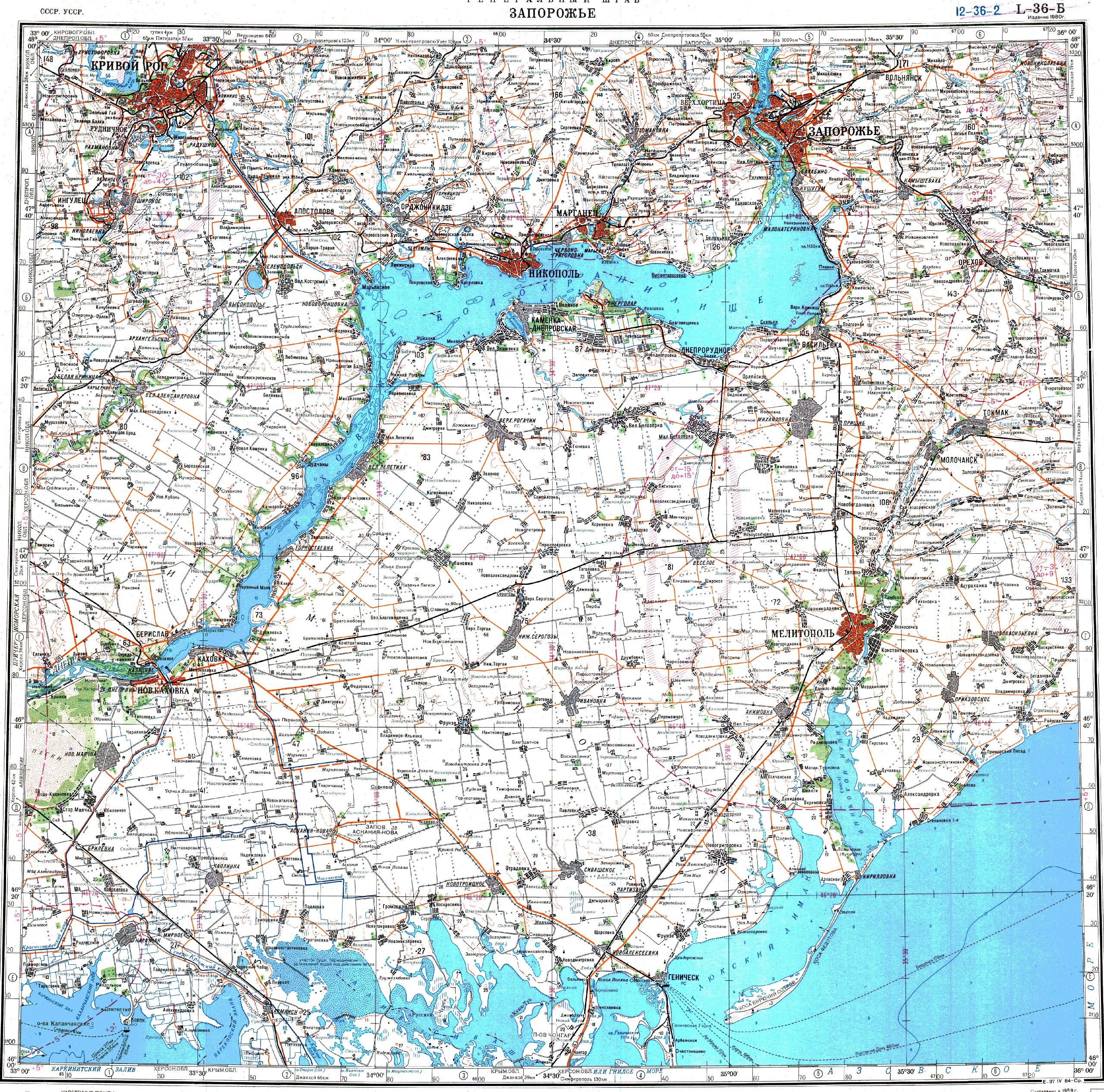 Kryvyi Rih Krivoj Rog Krzywy Rg Yurivka detailed paper map